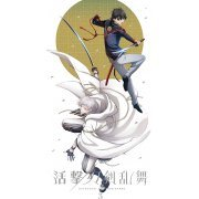 Katsugeki Touken Ranbu 3 [DVD+CD Limited Edition] (Japan)