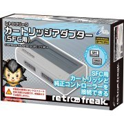 Retro Freak Cartridge Adapter for SFC (Japan)