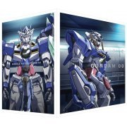 Mobile Suit Gundam 00 10th Anniversary Complete Box [Limited Edition] (Japan)