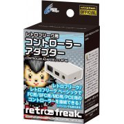 Retro Freak Controller Adapter (Gray) (Japan)