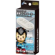 Retro Freak Standard Controller (Gray) (Japan)