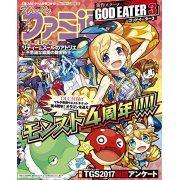 Weekly Famitsu No. 1506 (2017 10/26) (Japan)