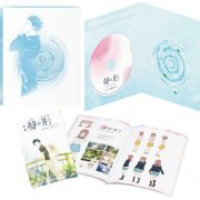 A Silent Voice: The Movie (Limited Edition) (Hong Kong)