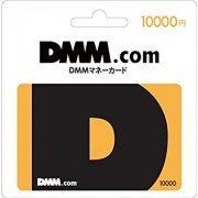DMM Gift Card 10000 Yen  digital (Japan)
