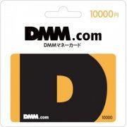 DMM Gift Card 10000 Yen (Japan)