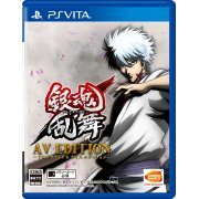Gintama Rumble [AV Edition] (Japan)
