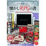 RPG Nostalgia Collection (Core Mook Series 690) (Japan)