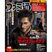 Weekly Famitsu No. 1507 (2017 11/02) (Japan)