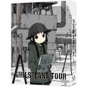 Girls' Last Tour 1 (Japan)