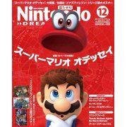 Nintendo Dream December 2017 - Issue (Japan)