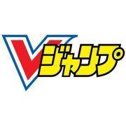 V-Jump [December 2017] (Japan)