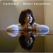 Cashmere (Japan)