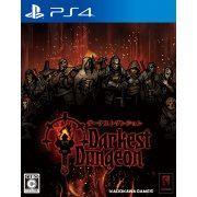 Darkest Dungeon (Japan)