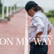 On May Way [Limited Edition] (Japan)