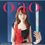 Over And Over (Just Because! Intro Theme) [CD+DVD Limited Edition] (Japan)