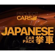 Project CARS - Japanese Car Pack [DLC] (Steam) steamdigital (Europe)