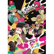 Splatoon 2 Ikasu Art Book (Japan)