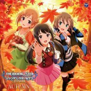The Idolm@ster Cinderella Girls Master Seasons Autumn! (Japan)
