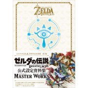 The Legend of Zelda Breath of the Wild: Master Works 30th Anniversary Book Vol. 3 (Japan)