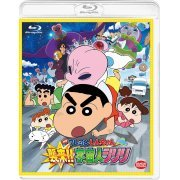Crayon Shin-chan: Invasion!! Alien Shiriri (Japan)