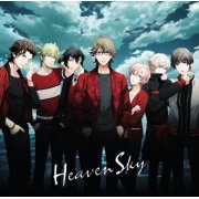 Uta No Prince Sama Heaven Sky Episode Cd (Japan)