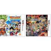Dragon Ball Extreme Fusion Pack (Japan)