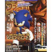 Weekly Famitsu No. 1510 (2017 11/23) (Japan)