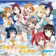 Yuki Wa Doko Ni? Kimi No Mune Ni! (Love Live! Sunshine!! 2nd Season Outro Theme) (Japan)