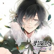 Diabolik Lovers: Do S Kyuketsu CD Mukami Ke 5th Eternal Blood Vol.4 - Azusa Mukami (Japan)