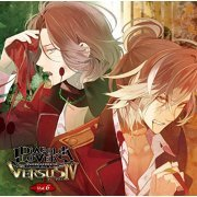 Diabolik Lovers Haunted Dark Bridal Versus IV Vol.6 (Japan)