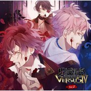 Diabolik Lovers Do S Kyuketsu CD VERSUSIV Vol.1 (Ayato VS Kino VS Shin) (Japan)