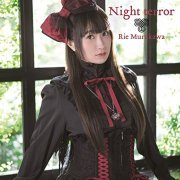 Night Terror [CD+DVD Limited Edition] (Japan)