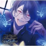 Diabolik Lovers Para Selene Vol.7 (Reiji Sakamaki) (Japan)
