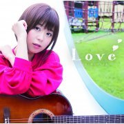 Love [CD+DVD [Artist Edition] (Japan)