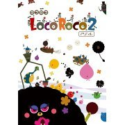 LocoRoco 2 Remastered (Japan)