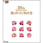 Hoshi No Kirby Wonder Life Special 20th Anniversary (Japan)