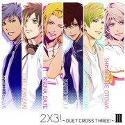 2x3 Duet Cross Three 3 [Limited Edition] (Japan)