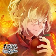 Diabolik Lovers: Para Selene Vol.10 - Yuma Mukami (Japan)