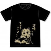 Girls' Last Tour - Yuuri No Kioku Nante Ikiru Jyama Daze T-shirt (L Size) (Japan)