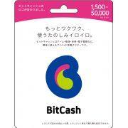 BitCash Prepaid Card 1500 Yen (Japan)