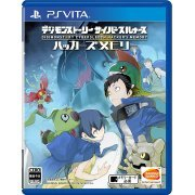 Digimon Story Cyber Sleuth: Hacker's Memory (English) (Asia)