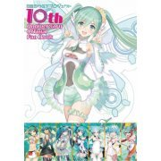 Hatsune Miku GT Project 10th Anniversary Official Fan Book (Japan)