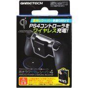 Qi Standard Rack Charging Receiver 4 for PlayStation 4 Controller (Japan)