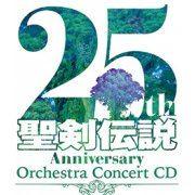 Mana Series (Seiken Densetsu) 25th Anniversary Orchestra Concert CD (Japan)