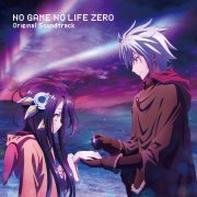 No Game, No Life The Movie: Zero Original Soundtrack (Japan)
