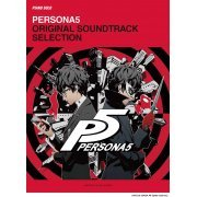 Persona 5 Piano Solo Sheet Music (Original Soundtrack Selection) (Japan)