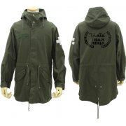 Girls' Last Tour - M-51 Jacket Moss (M Size) (Japan)