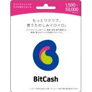 BitCash Prepaid Card 3000 Yen digital (Japan)