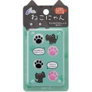 CYBER · Neko-chan Analog Stick Cover for Nintendo Switch Pro Controller (White) (Japan)