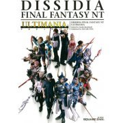 Dissidia Final Fantasy NT Ultimania Guide (Japan)